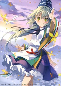 Rating: Questionable Score: 15 Tags: mononobe_no_futo rie touhou User: Radioactive