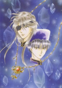 Rating: Safe Score: 2 Tags: fushigi_yuugi hikitsu male tomite watase_yuu User: Radioactive