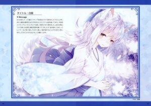 Rating: Safe Score: 22 Tags: animal_ears chita_(ketchup) crease miko tagme tail User: Hatsukoi