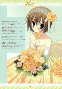 Rating: Safe Score: 8 Tags: densuke. dress paper_texture tanihara_natsuki wedding_dress User: admin2