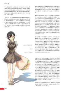 Rating: Safe Score: 14 Tags: dress gothic_wa_mahou_otome yae_(mono) User: nphuongsun93