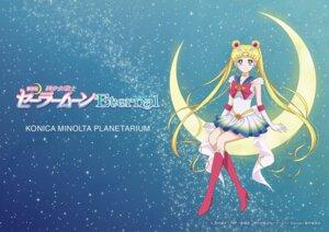 Rating: Safe Score: 9 Tags: crease heels sailor_moon sailor_moon_crystal sailor_moon_eternal seifuku tagme tsukino_usagi User: Radioactive