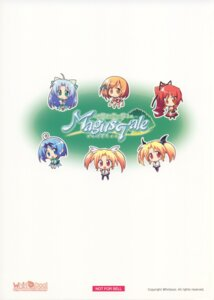 Rating: Safe Score: 3 Tags: chibi komowata_haruka magus_tale User: admin2