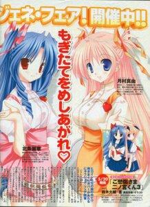 Rating: Safe Score: 3 Tags: goshuushou-sama_ninomiya-kun houjou_reika tsukimura_mayu User: Onpu