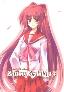 Rating: Safe Score: 2 Tags: 10mo kousaka_tamaki seifuku to_heart_2 to_heart_(series) zattou_keshiki User: Radioactive