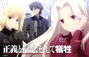 Rating: Safe Score: 15 Tags: emiya_kiritsugu fate/stay_night fate/zero irisviel_von_einzbern itou_yuuichi saber User: acas