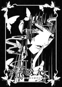 Rating: Safe Score: 4 Tags: clamp ichihara_yuuko monochrome xxxholic User: Radioactive