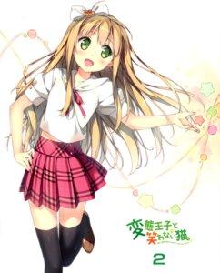 Rating: Safe Score: 109 Tags: azuki_azusa disc_cover hentai_ouji_to_warawanai_neko kantoku seifuku thighhighs User: Twinsenzw