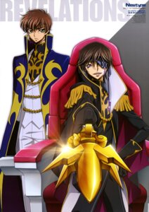 Rating: Safe Score: 18 Tags: akito_the_exiled code_geass eyepatch kururugi_suzaku lelouch_lamperouge male shimamura_hidekazu User: drop