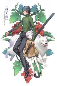 Rating: Safe Score: 10 Tags: kino_no_tabi kuroboshi_kouhaku riku_(kino_no_tabi) screening shizu sword tifana User: picturebits