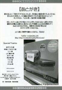 Rating: Safe Score: 1 Tags: exclamation hashimoto_takashi photo User: 瑚乃悠夏