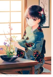 Rating: Safe Score: 68 Tags: hiten kimono User: kiyoe