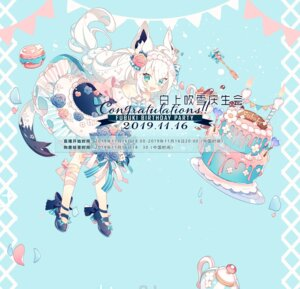 Rating: Questionable Score: 13 Tags: animal_ears heels hololive lolita_fashion shirakami_fubuki tagme User: 桃花庵の桃花