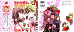 Rating: Safe Score: 3 Tags: asakawa_ran enomoto_haruna hayashiya_shizuru reky ryou saeki_ryouko shinjou_kaoru strawberry_shake_sweet tachibana_julia User: Radioactive