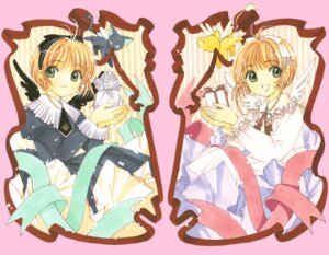 Rating: Safe Score: 4 Tags: card_captor_sakura clamp kero kinomoto_sakura possible_duplicate spinel_sun User: Omgix