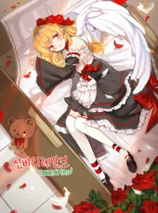 Rating: Safe Score: 14 Tags: dolechan dress dungeon_fighter heels thighhighs wings User: BattlequeenYume