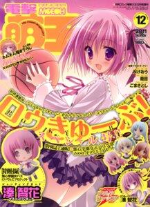 Rating: Safe Score: 30 Tags: minato_tomoka ro-kyu-bu! ryohka thighhighs User: crim