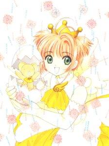Rating: Safe Score: 3 Tags: card_captor_sakura clamp dress kerberos kinomoto_sakura User: Omgix
