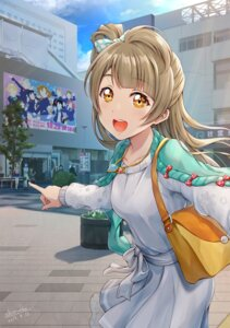 Rating: Safe Score: 25 Tags: dress kousaka_honoka love_live! minami_kotori seifuku shamakho sonoda_umi User: Dreista