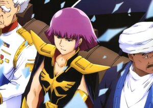 Rating: Safe Score: 6 Tags: gundam gundam_zz haman_karn zeta_gundam User: Share