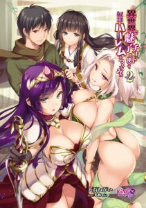 Rating: Questionable Score: 49 Tags: armor ass bikini_armor cleavage monety sword tagme thighhighs thong User: kiyoe
