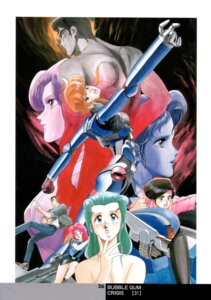 Rating: Safe Score: 3 Tags: asagiri_priscilla bubblegum_crisis nene_romanova sonoda_kenichi sylia_stingray User: Radioactive