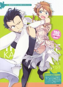 Rating: Safe Score: 31 Tags: dress kanzaki_hiro kousaka_kirino kousaka_kyousuke ore_no_imouto_ga_konnani_kawaii_wake_ga_nai stockings thighhighs wedding_dress User: fireattack