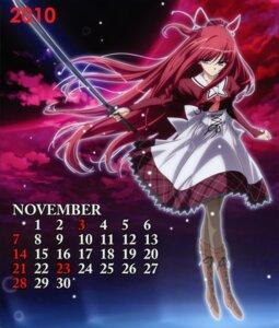 Rating: Safe Score: 10 Tags: 11eyes calendar kusakabe_misuzu seifuku sword User: midzki