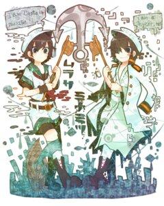 Rating: Safe Score: 5 Tags: itomugi-kun murasa_minamitsu touhou User: itsu-chan