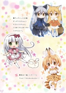 Rating: Questionable Score: 14 Tags: animal_ears chibi dress ezo_red_fox kemono_friends korie_riko mujin_shoujo pantyhose possible_duplicate rise_(alice_or_alice) serval silver_fox tail thighhighs User: Twinsenzw