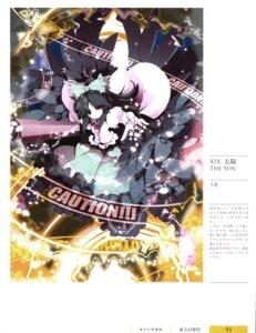 Rating: Safe Score: 5 Tags: reiuji_utsuho touhou uki User: Radioactive