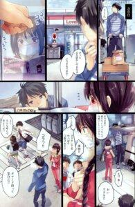 Rating: Safe Score: 6 Tags: taira_tsukune User: blooregardo