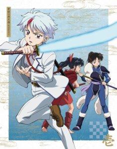 Rating: Safe Score: 10 Tags: armor bodysuit crossdress hanyou_no_yasha_hime higurashi_towa japanese_clothes moroha_(yashahime) seifuku setsuna_(yashahime) sword tagme weapon User: saemonnokami