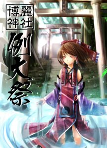 Rating: Safe Score: 17 Tags: hakurei_reimu reio_reio touhou User: Akor