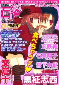 Rating: Safe Score: 3 Tags: amemiya_mitsu honey_crush nohisa_kyouko thighhighs tsubaki_asu yuri User: kaitoucoon