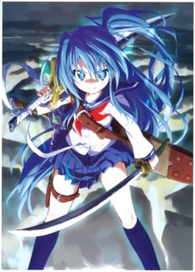 Rating: Safe Score: 26 Tags: sato seifuku sword User: Radioactive