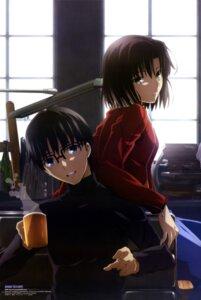 Rating: Safe Score: 38 Tags: kara_no_kyoukai kokutou_mikiya megane nakamura_makoto ryougi_shiki User: drop