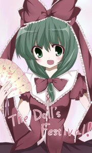 Rating: Safe Score: 3 Tags: emyu kagiyama_hina touhou User: charunetra
