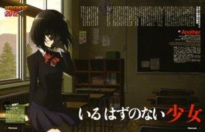 Rating: Safe Score: 20 Tags: another eyepatch ishii_yuriko misaki_mei seifuku User: Ravenblitz