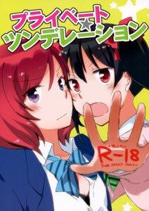 Rating: Safe Score: 9 Tags: love_live! nishikino_maki seifuku sekihara yazawa_nico yuri User: Radioactive