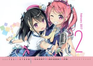Rating: Safe Score: 82 Tags: 5_nenme_no_houkago calendar kantoku kurumi_(kantoku) shizuku_(kantoku) User: Hatsukoi