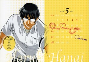 Rating: Safe Score: 3 Tags: calendar hanai_haruki kobayashi_jin school_rumble User: SubaruSumeragi