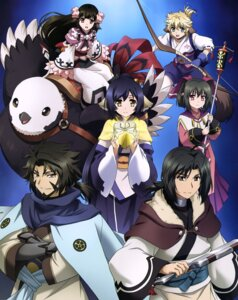 Rating: Safe Score: 29 Tags: animal_ears haku_(utawarerumono) japanese_clothes kuon_(utawarerumono) nekone_(utawarerumono) rurutie_(utawarerumono) tail ukon_(utawarerumono) utawarerumono utawarerumono_itsuwari_no_kamen weapon User: drop