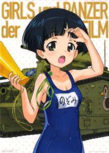 Rating: Safe Score: 20 Tags: cleavage girls_und_panzer konparu_nozomi school_swimsuit swimsuits User: drop