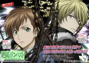 Rating: Safe Score: 6 Tags: fuwa_mahiro male takigawa_yoshino tomioka_takashi zetsuen_no_tempest User: Radioactive