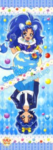 Rating: Safe Score: 5 Tags: animal_ears kirakira_precure_a_la_mode pretty_cure stick_poster tail tategami_aoi User: drop