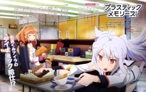 Rating: Safe Score: 36 Tags: isla kinushima_michiru nakajima_chiaki plastic_memories uniform User: drop