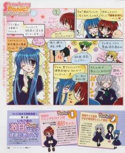 Rating: Safe Score: 2 Tags: aoi_nagisa hanazono_shizuma natsume_remon strawberry_panic suzumi_tamao tsukidate_chiyo User: Juhachi