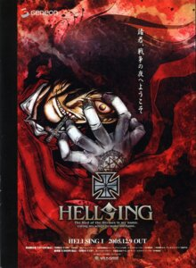 Rating: Safe Score: 6 Tags: alucard hellsing male User: Radioactive