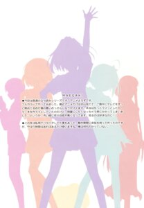 Rating: Safe Score: 3 Tags: 5_nenme_no_houkago kantoku silhouette User: Hatsukoi